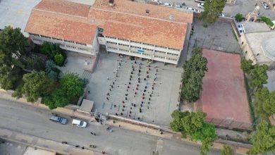 Photo of Şanlıurfa'daki PTT yoğunluğu çözüme kavuşturuldu