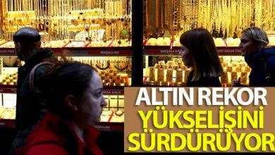 Photo of Altın Rekor Yükselişini Sürdürüyor