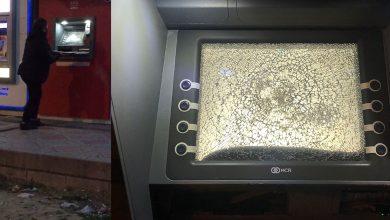 Photo of Babasına kızan kadın ATM'leri parçaladı