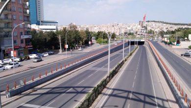 Photo of Urfa'da caddelere maskesiz girilmesi yasaklandı
