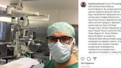 Photo of Şanlırfa'dan Güzel Haber: Doktor, Korona Virüsü Yendi