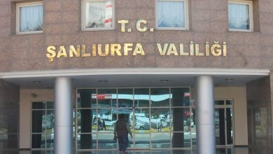 Photo of Urfa'da Karantina Süresi Dolan Mahalleler Açıklandı