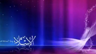 Photo of Hz Muhammedin s.a.v Vefatı Anında Azrail ile Konuşması