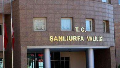 Photo of Şanlıurfa'da 5 nokta için karantina kararı alındı