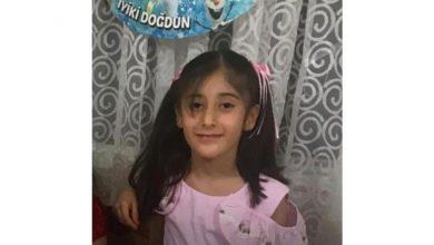 Photo of Suriye'den gelen merminin isabet ettiği çocuk öldü