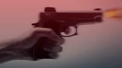 Photo of Sokağa Çıkma Yasağında Silahlı Saldırı, 2 Yaralı