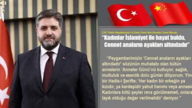 Photo of Büyükelçi Önen, Anneler Gününü Kutladı
