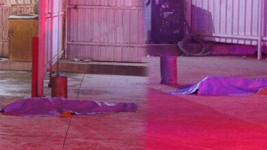 Photo of 17 Yaşındaki Kız Pompalı İle Öldürüldü