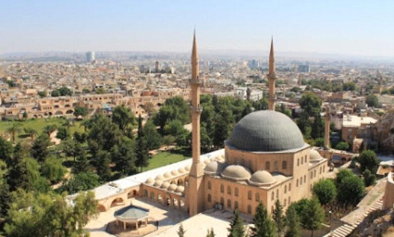Şanlıurfa Dergah Cami