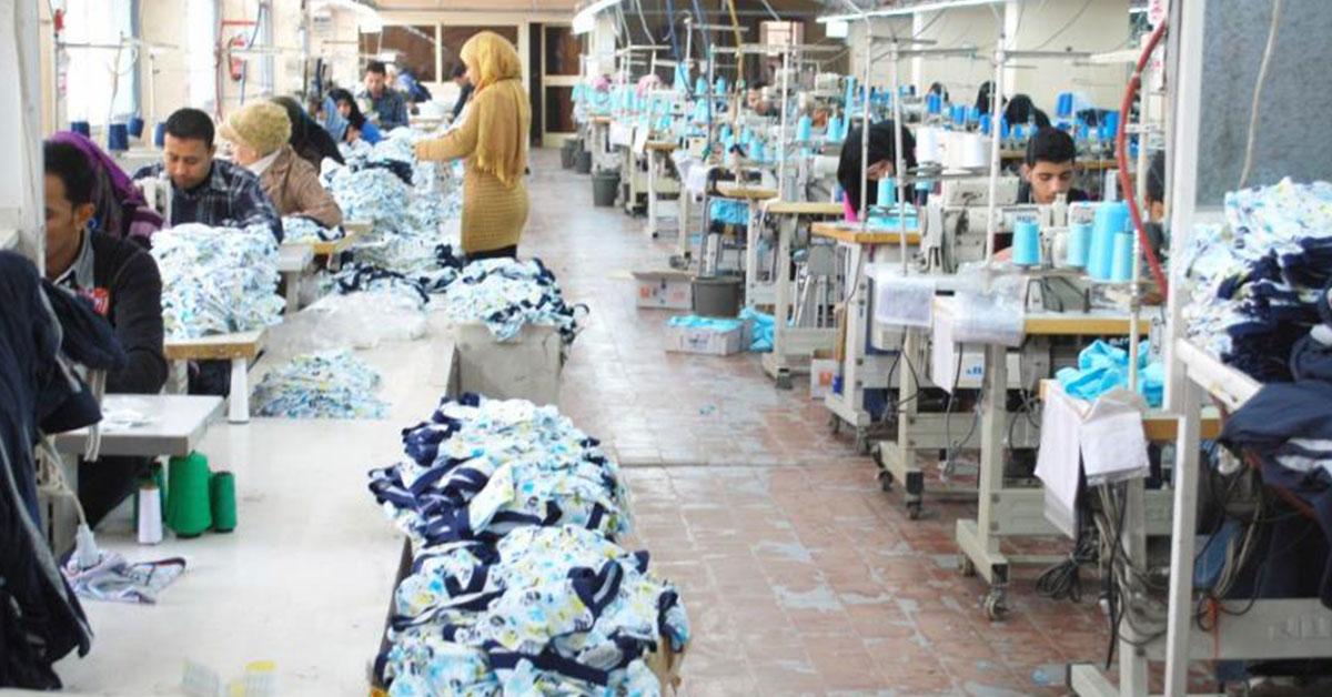 Tekstil Fabrikasında Karantina