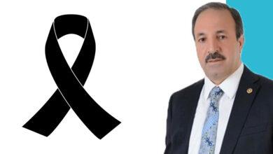 Photo of Urfalı Vekil Özcan'ın Acı Günü