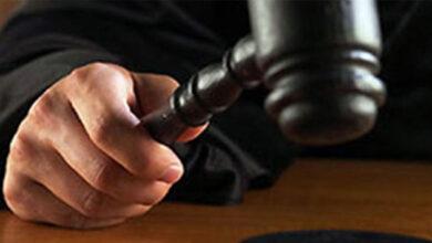 Photo of Şanlıurfa'ya Atanan ve Şanlıurfa'dan Giden Yargı Mensuplarının Tam Listesi