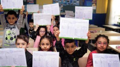 Photo of Karneler E-Okul Üzerinden Erişime Açıldı