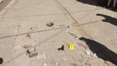 Photo of Urfa'da Kuyumcuyu Soymaya Kalkışan İki Kişi Kaçmak Zorunda Kaldı