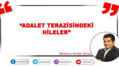 Photo of ADALET TERAZİSİNDEKİ HİLELER