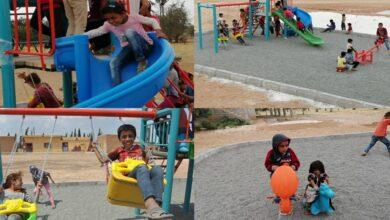 Photo of Türkiye Suriyelilere Park, Kaydırak ve Salıncak Kurdu