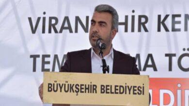 Photo of Urfa'da Ak Parti İlçe Başkanı Korona Virüse Yakalandı
