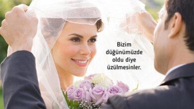 Photo of Urfalılar Dikkat: Bakandan Düğünler İçin Uyarı Geldi