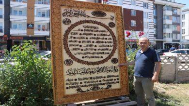 Photo of 300 bin lira değer biçilen Hilye-i Şerif tablosunu Ayasofya için satmadı