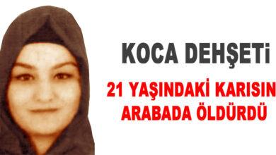 Photo of Koca Dehşeti! Karısını Arabada Öldürdü
