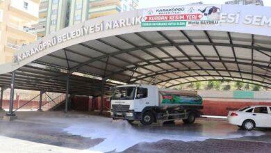 Photo of Karaköprü'de Kurban Kesim Ve Satış Yerleri Belirlendi