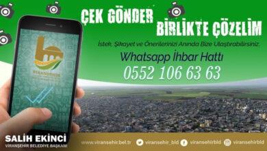 Photo of Ekinci'den vatandaşlara çağrı