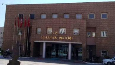 Photo of Şanlıurfa'da bir ay boyunca etkinlikler yasaklandı