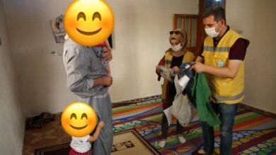 Photo of Haliliye'den Çocuklara Bayram Hediyesi