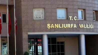 Photo of Urfa Valiliği İş Yerleri Listesini Açıkladı