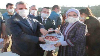 Photo of Başkan Yıldız'dan Emine Erdoğan'a Urfa Fıstığı