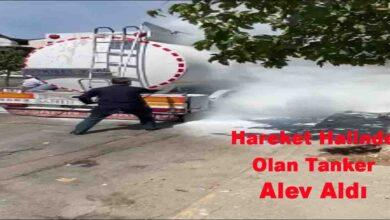 Photo of Antep'te Faciadan Dönüldü! Tanker Alev Aldı