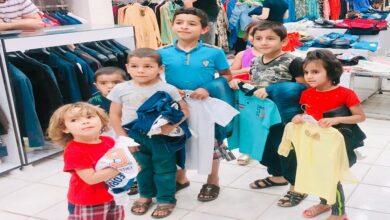 Photo of Şanlıurfa'da 590 çocuğa bayramlık dağıtıldı