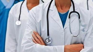 Photo of Şanlıurfa'ya Doktor Atamaları Yapıldı