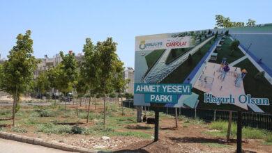 Photo of Haliliye'ye Yeni Park Yapılıyor