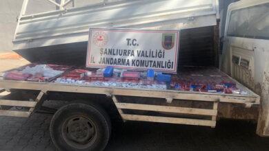 Photo of Şanlıurfa'da Kaçak Malların Gizlendiği Yer