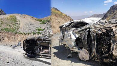 Photo of Korkunç Kaza! Araç uçuruma yuvarlandı: 6 ölü