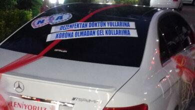 Photo of Şanlıurfa'da 125 Düğün Denetlendi
