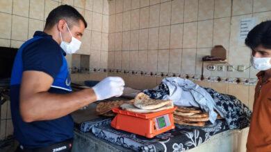 Photo of Viranşehir Zabıtası Denetimde