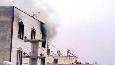 Photo of Şanlıurfa'da ev yangını