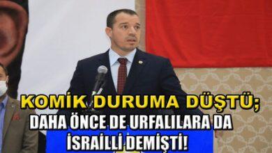 Photo of Urfa milletvekili ilçe başkanın adını bilmiyor