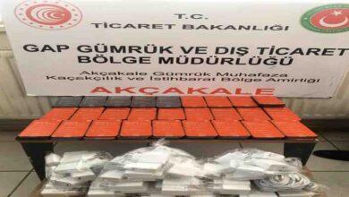 Photo of Gümrükte Çok Sayıda kaçak cep telefonu ele geçirildi