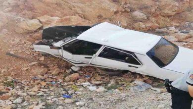 Photo of Trafik kazası: 1 ölü, 3 yaralı