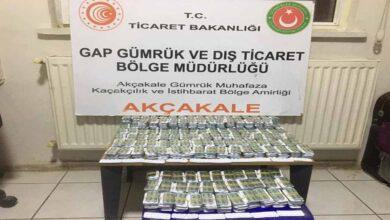 Photo of Urfa'da Su termosundan uyuşturucu hap çıktı