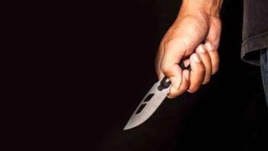 Photo of 16 Yaşındaki Çocuk Bıçaklandı