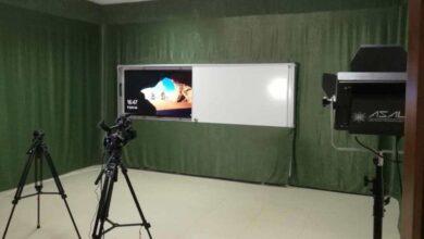 Photo of Harran Üniversitesi Uzaktan Eğitime Hazır