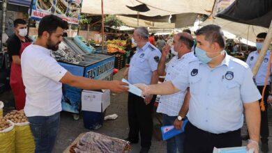 Photo of Karaköprü'de pazar yerlerinde maske ve mesafe denetimi