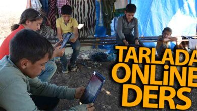 Photo of Urfa'da online ders