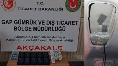 Photo of Urfa Gümrüğünde Kaçak Cep Telefonu Ele Geçirildi