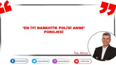 Photo of 'En İyi Narkotik Polisi Anne' Projesi