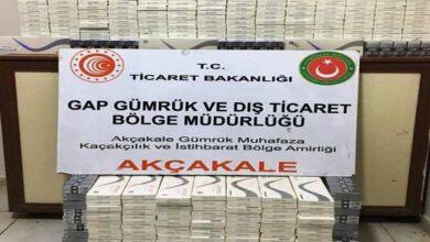 Photo of Gümrükte binlerce paket sigara ele geçirildi
